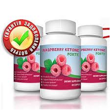 Raspberry Ketone Forte - opiniones 2018 - precio, foro, donde comprar, ingredientes - en farmacias? España - mercadona - Guía Actualizada